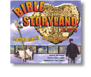 Bible Storyland - The Movie (DVD) AKA Ride to Heaven: An Existential Theme Park Mystery