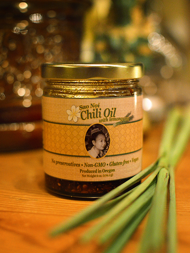 Lemongrass Chili Oil