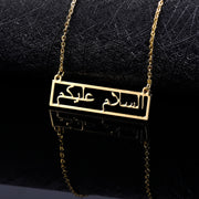 Arabic Hollow Bar Necklace | Dorado Fashion
