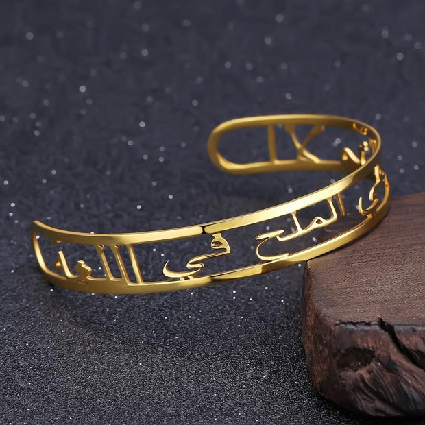 Arabic Name Bangle | Dorado Fashion