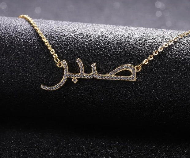 Arabic Iced Out Name Necklace | Dorado Fashion