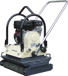 VP80R Plate Compactor