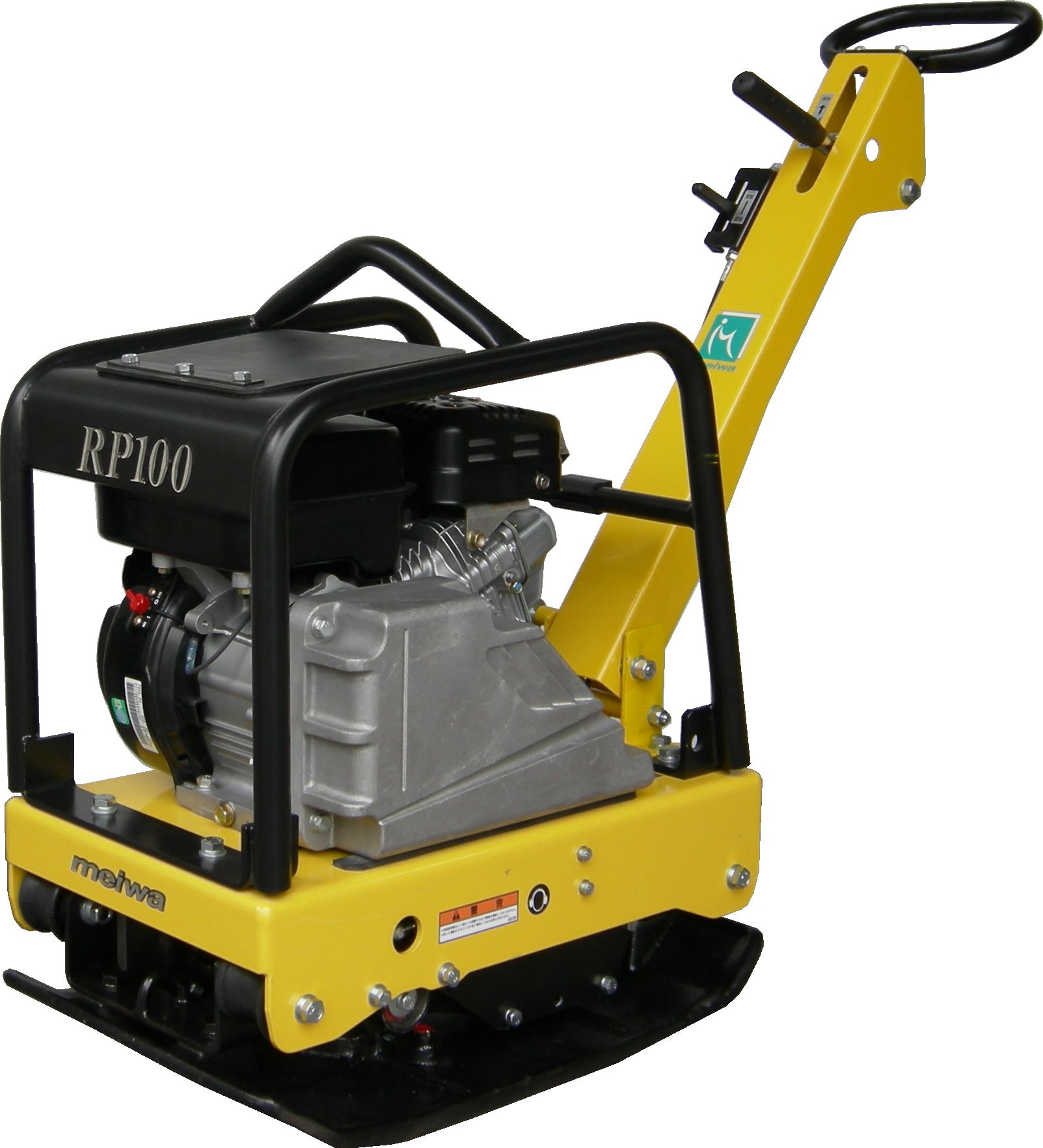 RP100 Reversible Plate Compactor