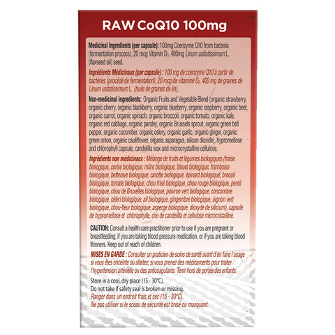 Garden of Life RAW CoQ10 (60 Liquid VegCaps)