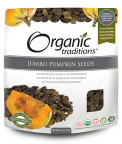 Organic Traditions Austrian Pumpkin Seeds, Jumbo 227g