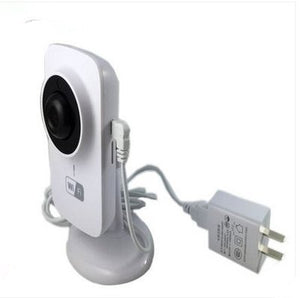 HD Remote Wireless IP Security Surveillance System with 2 way communication