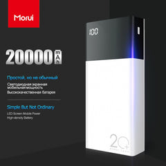 20000mAh Power Bank Smart Digital Display