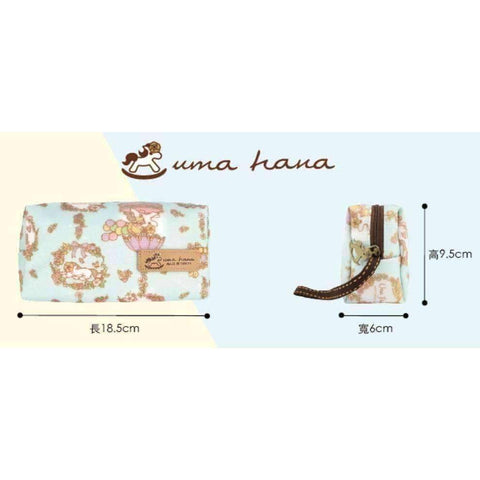 Image of Uma Hana Featured Products,Music Gifts,For Students,New Arrivals Uma Hana Music Themed Water Resistant Rectangular Cosmetic Bag