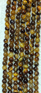 Tiger's Eye 4mm-4.5mm