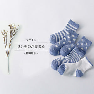 0-10 years 5pairs/lot Spring Summer new Kids Cute Infant Baby Socks Boy Girl