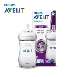 AVENT BPA Free Natural Polypropylene Bottle 260ml Juice Milk Water Feeding Bottle