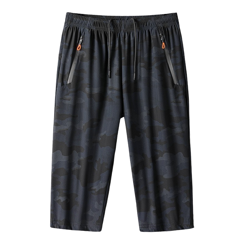 Camouflage Sporty Shorts