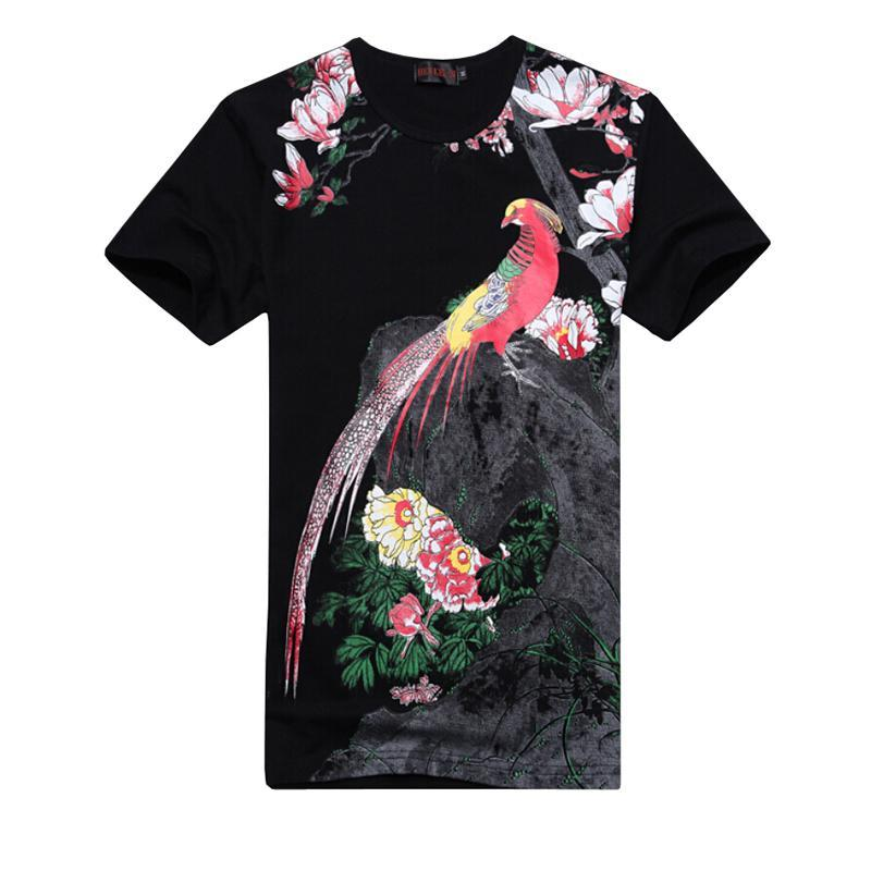 Decorative T-Shirt