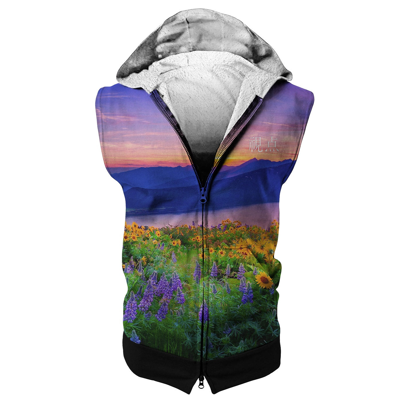 Views Sleeveless Hoodie