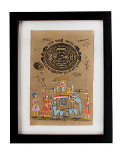 The Royal Procession - Indian Painting on Vintage Parchment Paper