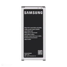 Samsung Galaxy Alpha Battery EB-BG850BBE (Non-Retail Packaging)