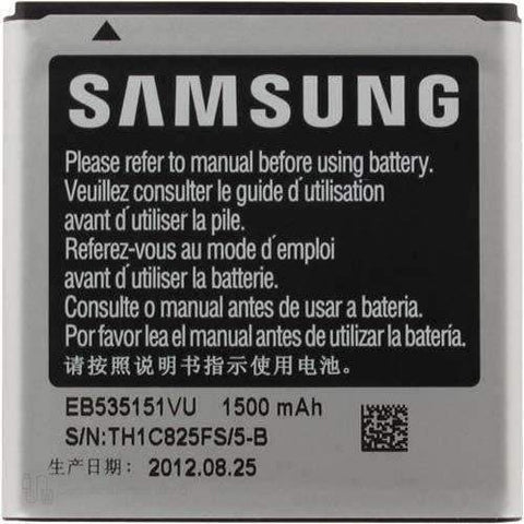 Samsung Galaxy S Advance EB535151VU Replacement Battery Bulk