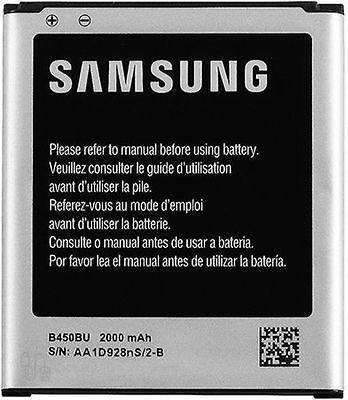 Original Samsung Galaxy Core 2 B450BC Replacement Battery Bulk