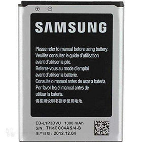 Original Samsung Galaxy Fame EB-L1P3DVU Replacement Battery Bulk
