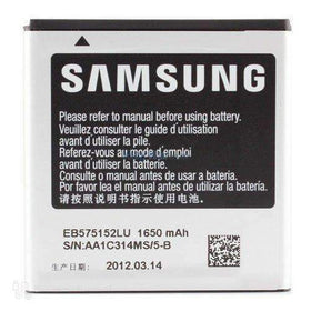 Original Samsung Galaxy S1 EB575152LU  Replacement Battery