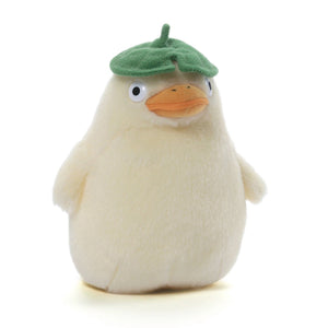 "Spirited Away Ootori-Sama Fluffy Chicken 6"" Plush"