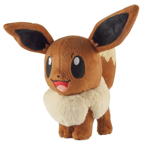 "Pokemon - Eevee Small 8"" Plush"
