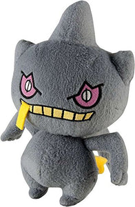 "Pokemon Banette 7"" Plush"