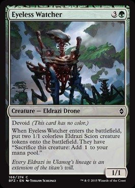 MTG BFZ 166/274 - Eyeless Watcher