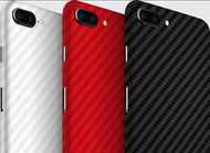 Textured carbon skin cover for iPhone