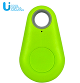 FREE Remote Beeping Key Finder - usefulitem