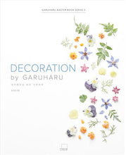 DECORATION by GARUHARU