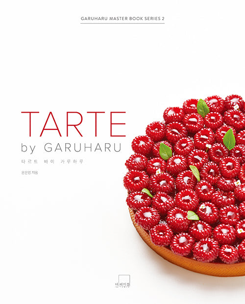 TARTE by GARUHARU