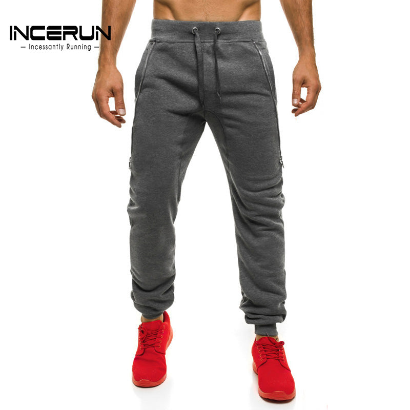 2017 New Men's Casual Track Pants Full Length Men Hip Hop Joggers Sweatpants Male Tracksuit Trousers Men Sportswear