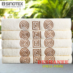 (Shop International) 100% Cotton Face Hair Hand Embroidery Towel - Towels Beige Cotton Embroidered Face Hand Face Towel Free Shipping