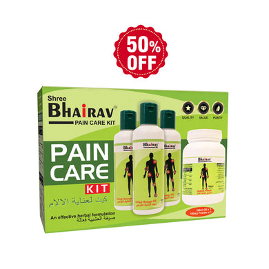 Bhairav Pain Care Kit 60 days Pack