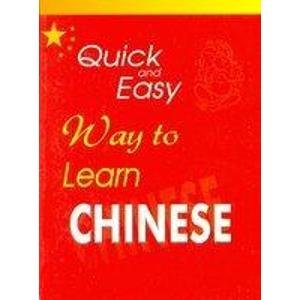 Quick and Easy Way to Learn Chinese