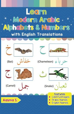 Learn Modern Arabic Alphabets & Numbers - Colorful Pictures & English Translations