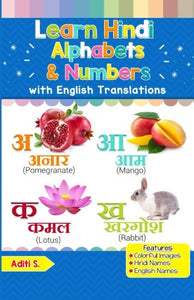 Learn Hindi Alphabets & Numbers-Colorful Pictures & English Translations