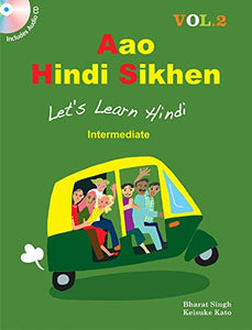 AAO Hindi Sikhen' - 2 Let's Learn Hindi with 1 CD