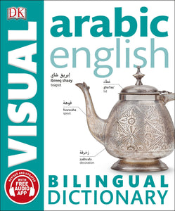 Arabic English Bilingual Visual Dictionary (DK Bilingual Dictionaries)