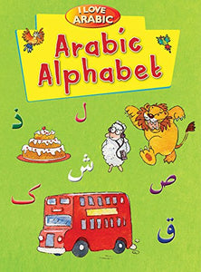 I Love Arabic: Arabic Alphabet