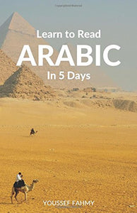 Learn to Read Arabic in 5 Days