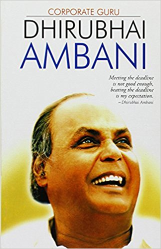 Corporate Guru Dhirubhai Ambani