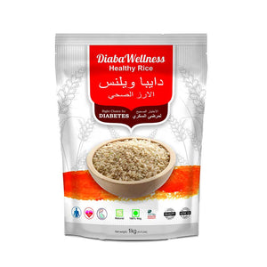 Organic Diaba Wellness Healthy Rice (Traditional Super food, 100% Natural, High Magnesium, High Phosphorus, Low GI, Weight Loss & Diabetic Friendly)