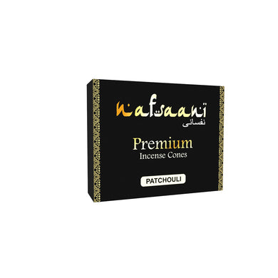 Nafsaani Incense Cone(Dhoop - Patchouli)