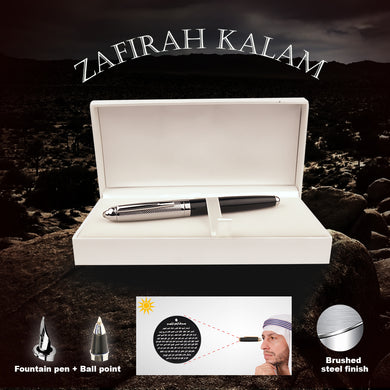 Zafirah Kalam Pen with Names of Allah