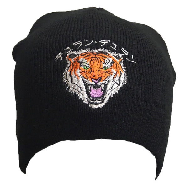 NEW - JAPANESE TIGER BLACK BEANIE