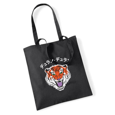 TOTE -  BLACK  JAPANESE TIGER LOGO