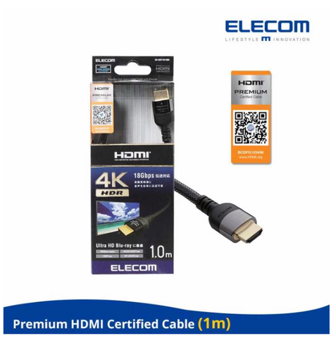 ELECOM 'PREMIUM HDMI Cable / 18Gbps Transmission (1 METER)
