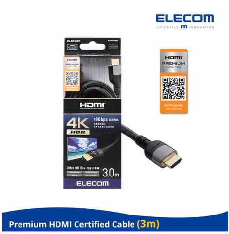 ELECOM 'PREMIUM HDMI HDMI CERTIFIED cable / 18Gbps Transmission / Ultra HD Blu-ray / High Grade Model / UHD TV 4k PS3 PS4 Wii Xbox (3 METER)